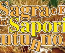 17° Sagra e Fiera dei Sapori d'Autunno, Lorica