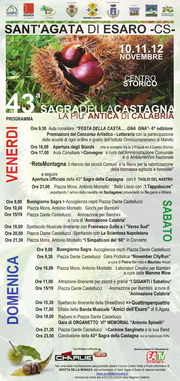 43° Sagra della Castagna a Sant'Agata di Esaro 2017 locandina