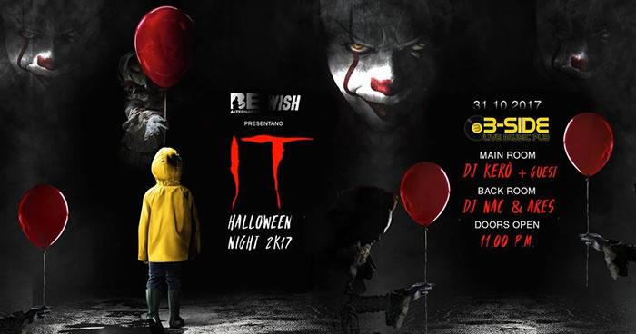 I T halloween night 2 horror rooms B-Side 2017