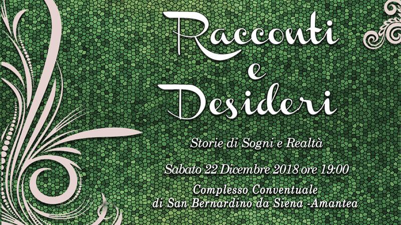 Racconti e desideri XIV edizione 22 dicembre 2018 Amantea