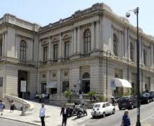Teatro Cilea, Reggio Calabria