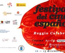 Festival del Cinema spagnolo a Reggio Calabria 2017
