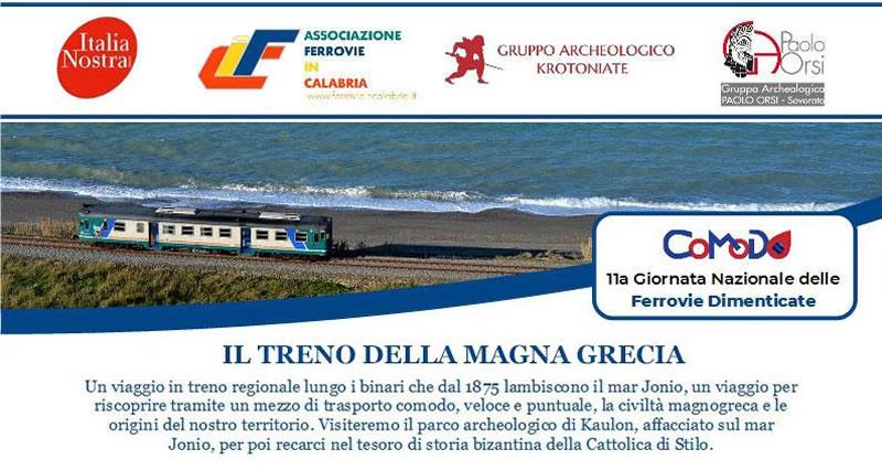 Il Treno della Magna Grecia 2018