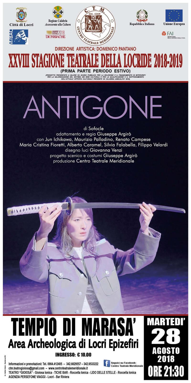 Antigone di Sofocle a Locri Epizefiri 28 agosto 2018 locandina