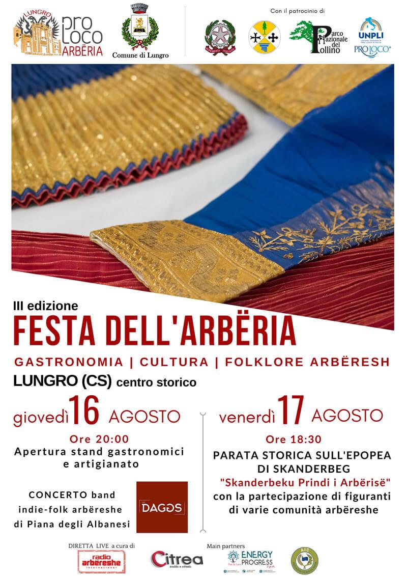 FESTA DELL'ARBËRIA 16-17agosto 2018 a Lungro locandina