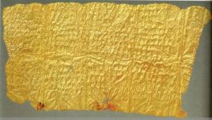 Laminetta aurea di Hipponion -