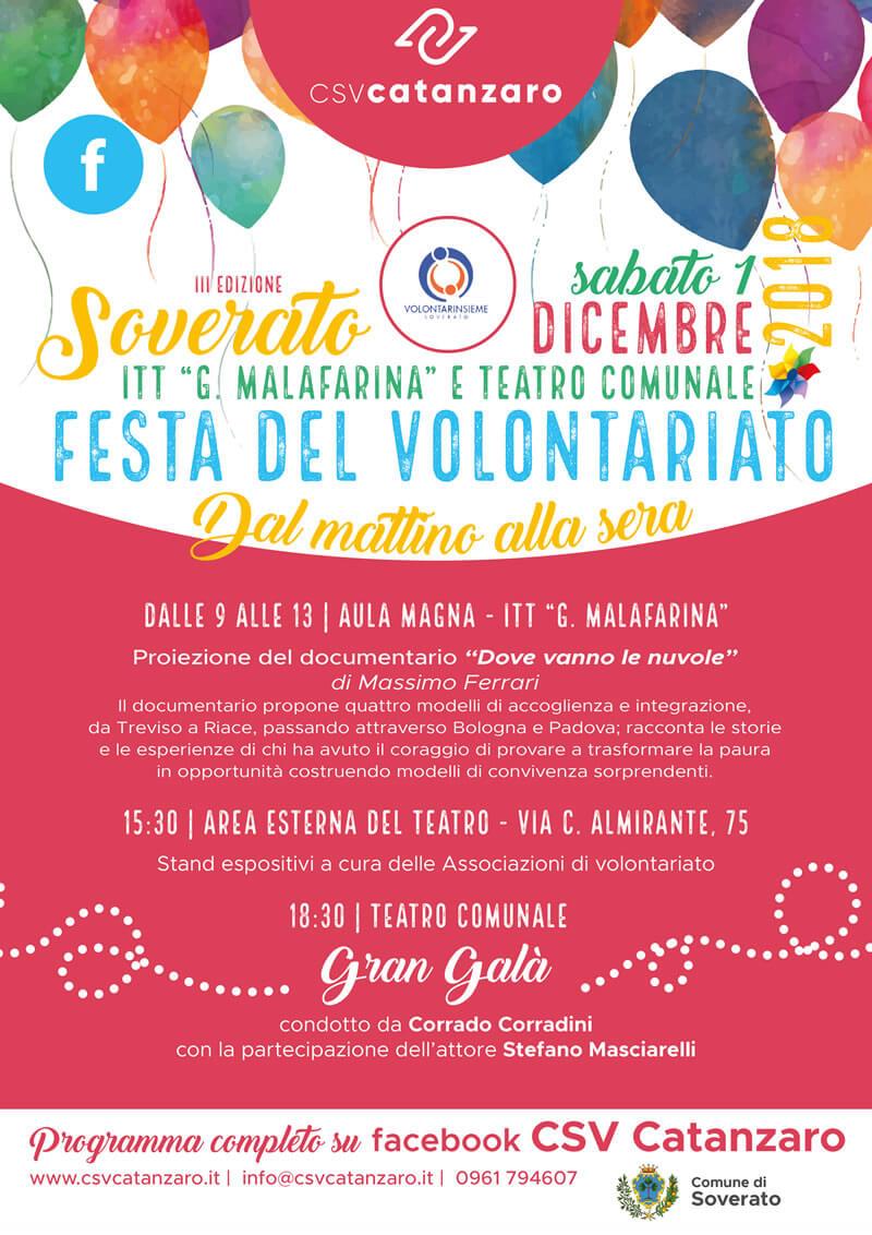 Festa volontariato a Soverato 1 dicembre 2018