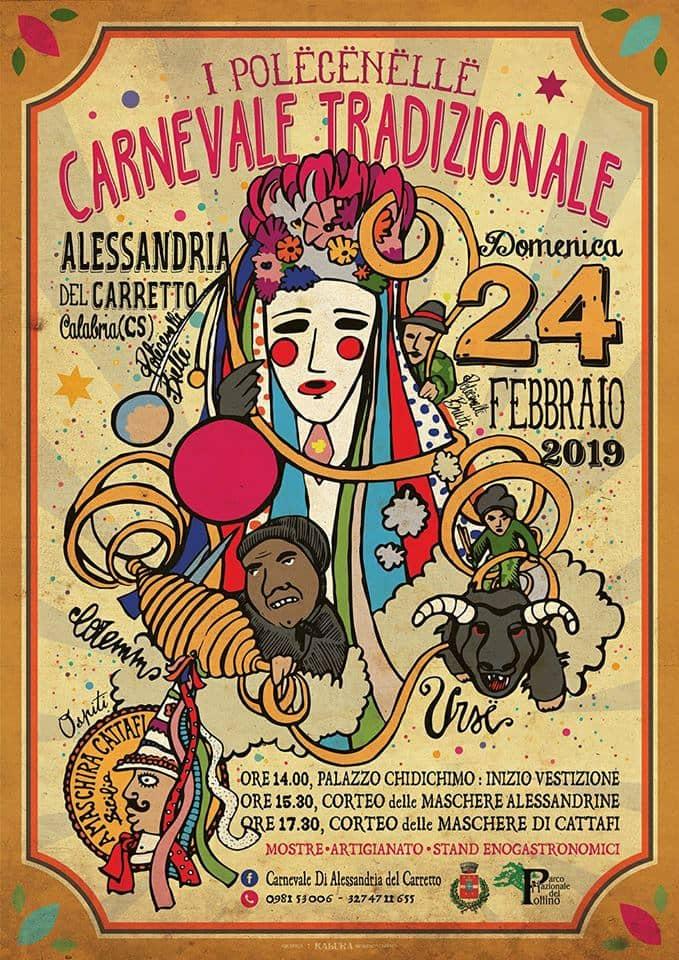 Carnevale ad Alessandria del Carretto 24 febbraio 2019