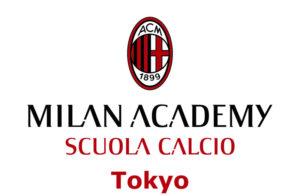 AC Milan Academy Japan