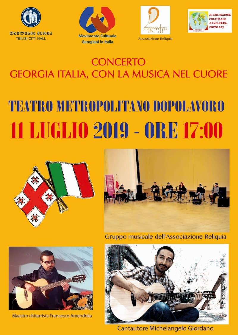 Georgia-Italia con la musica nel cuore 11 Luglio 2019 a Reggio Calabria locandina