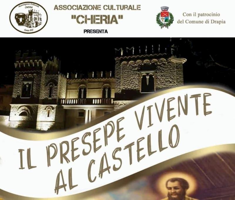 Presepe vivente al Castello di Caria 29 Dicembre 2019 locandina