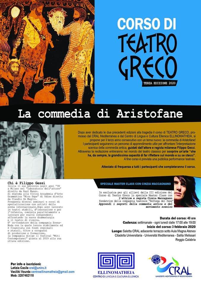 Corso di Teatro Greco - La commedia di Aristofane