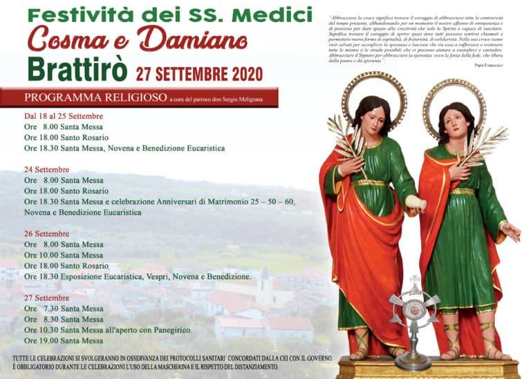 Festa di Brattirò in onore dei Santi Medici Cosma e Damiano 2020
