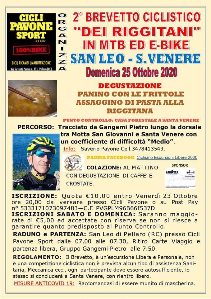 2° BREVETTO DEI RIGGITANI IN MTB & E-BIKE 25 ottobre 2020 Reggio Calabria lcoandina