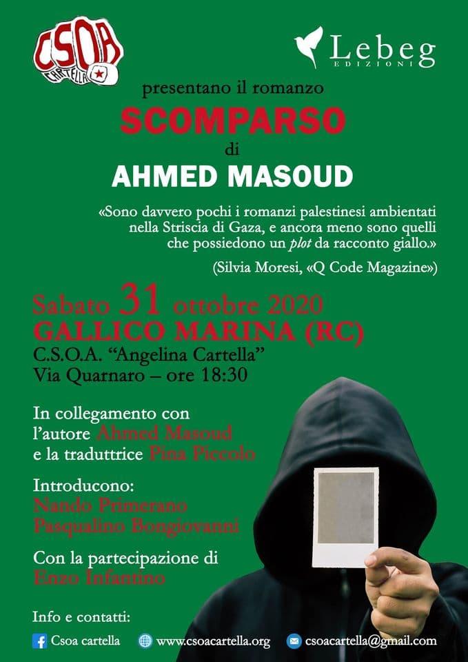 Presentazione libro Scomparso 31 ottobre 2020 a Gallico Marina locandina