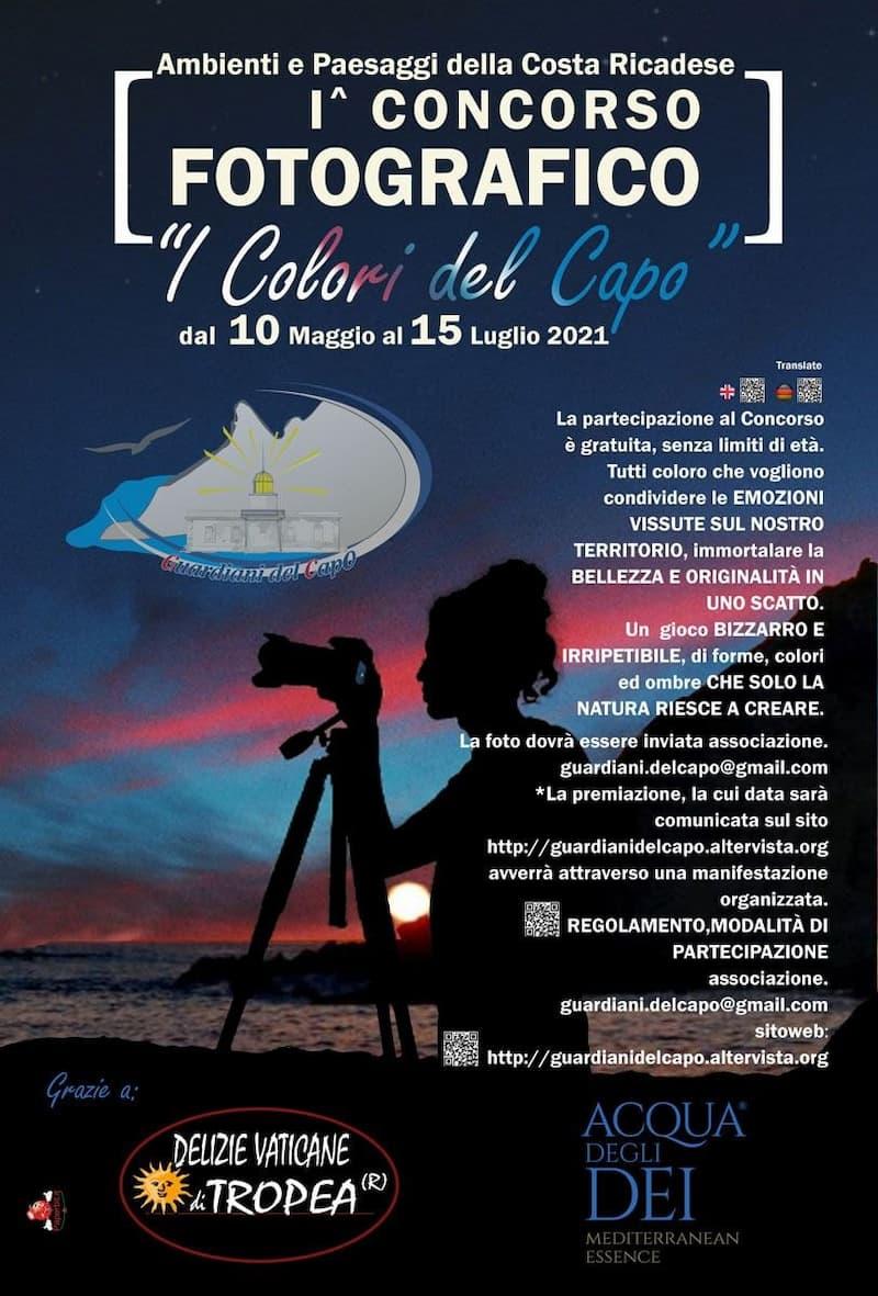 1 concorso fotografico I Colori del Capo dal 10 maggio al 15 luglio 2021 locandina